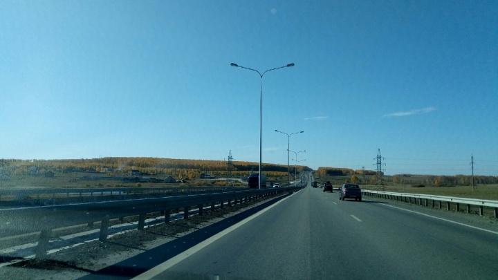 На М-5 открыли последний участок, прерывавший четырёхполосную дорогу от Челябинска до Чебаркуля