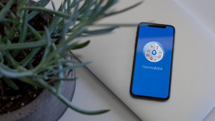 Выиграй айфон: Новосибирскэнергосбыт продолжает акцию «4П: плати «Платосферой»— получай призы»