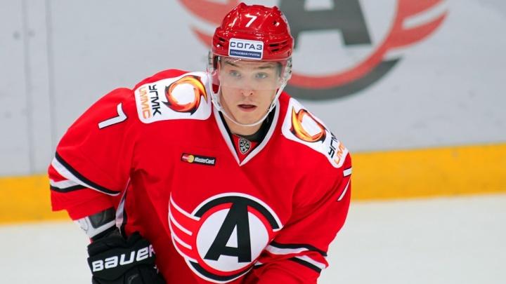 Хоккейная«Сибирь» купила нового защитника
