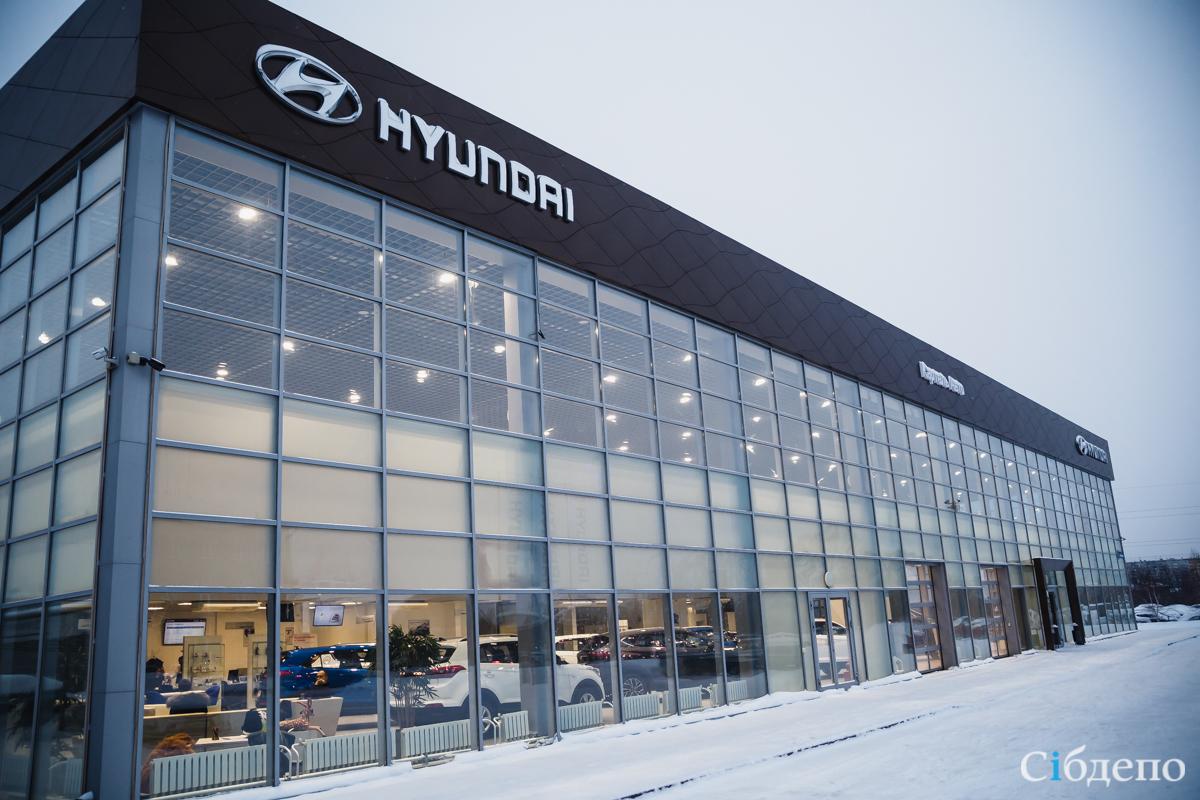 В Кемерове открылся один из самых больших дилерских центров Hyundai