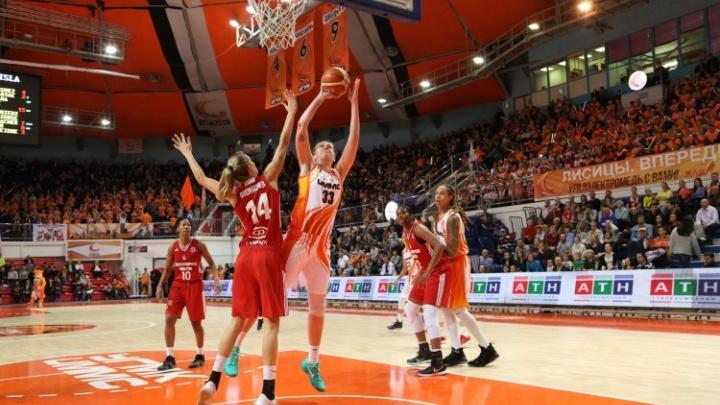 В Екатеринбурге предложили провести женский Кубок мира по баскетболу