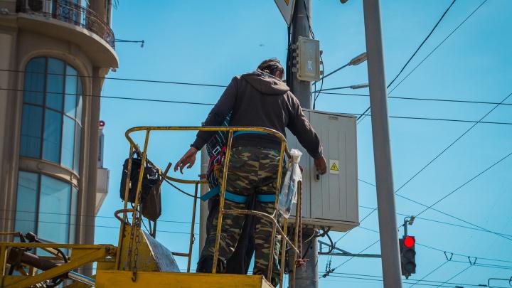 Для профилактики: рассказываем, где на этой неделе в Ростове отключат свет