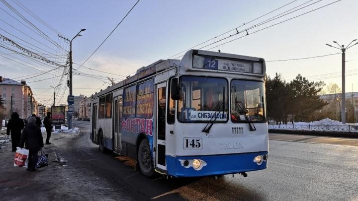 «Дожаловались»: мнения читателей о переносе конечной остановки троллейбусов, ехавших «до Водников»