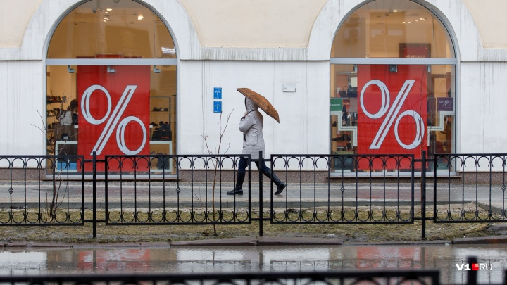 «Реальные доходы сократились»: в Волгоградской области средняя зарплата составила29 684 рубля