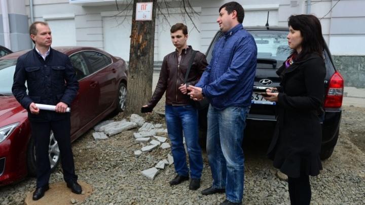 Общественники переименовали «РосЯму» в «Дорожный ревизор» и поедут обследовать дороги Екатеринбурга