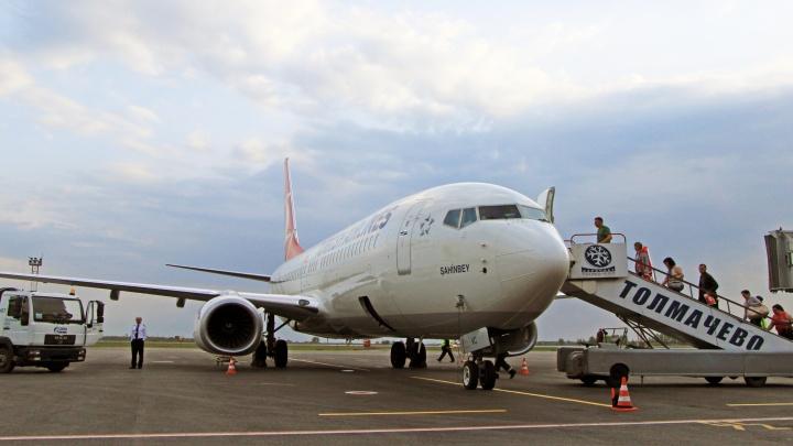 Новосибирцам предложили дешёвые авиабилеты во Владивосток