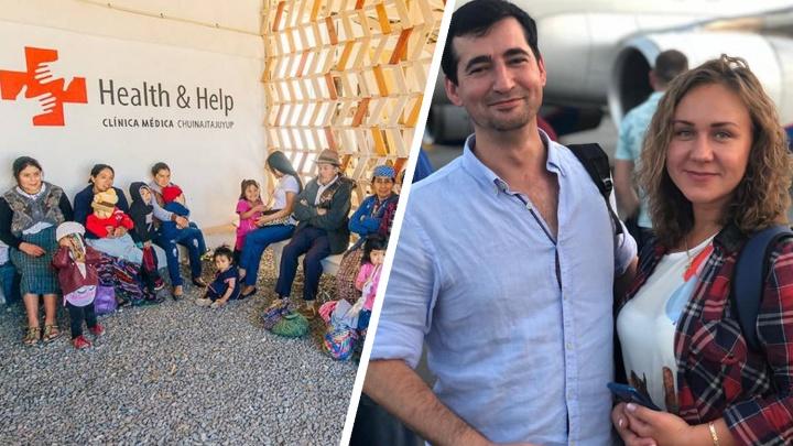 «Боже, что я делаю?» Журналист и доктор Женя из Челябинска улетели в Гватемалу лечить индейцев