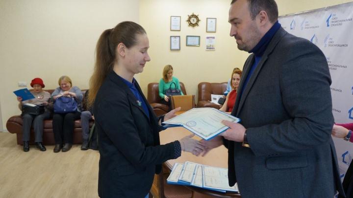 Строители Архангельска прошли курс переподготовки у экспертаВалерия Слюсаренко