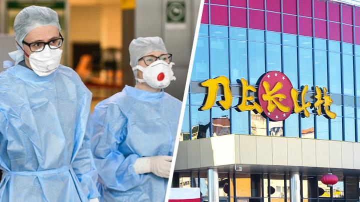 На «Таганском ряду» устроили массовую проверку китайцев на коронавирус