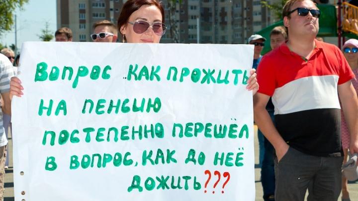 Центризбирком одобрил заявки на референдум по пенсионной реформе