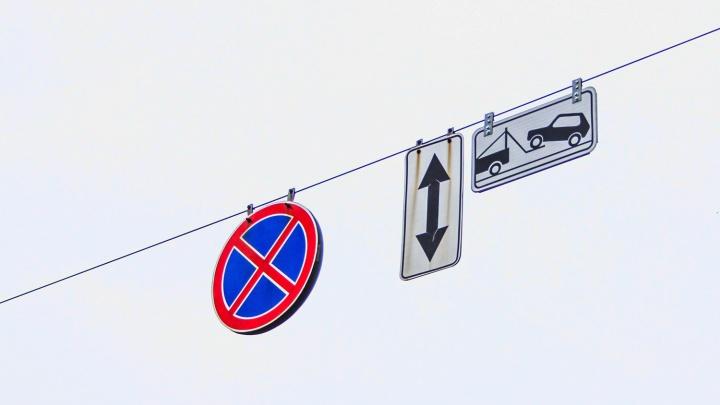 На Московском шоссе и Ново-Садовой на зиму установят знаки«Остановка запрещена»