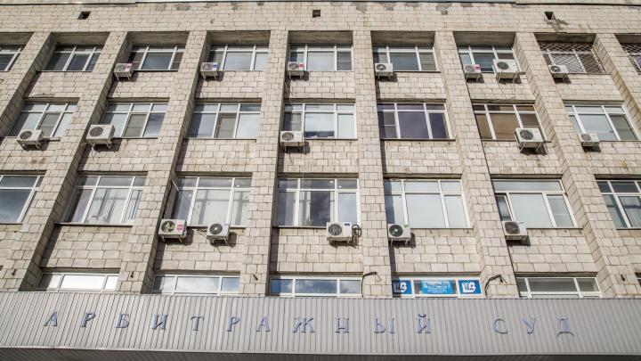 Здание Арбитражного суда Волгоградской области за 1,5 млрд построят на живописном берегу Волги