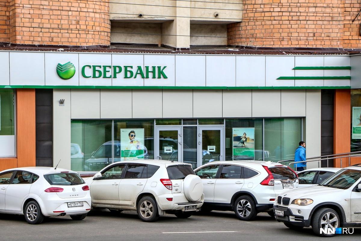 В банке утверждают, что имели все основания для выдачи кредита