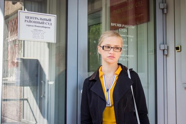 Марина Караськова призвала пациентов и сторонников её отца приходить на судебные заседания