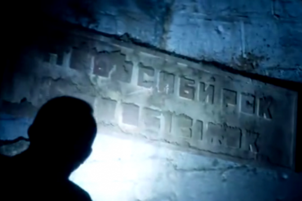По сюжету герои оказались в метро на станции «Новосибирск»