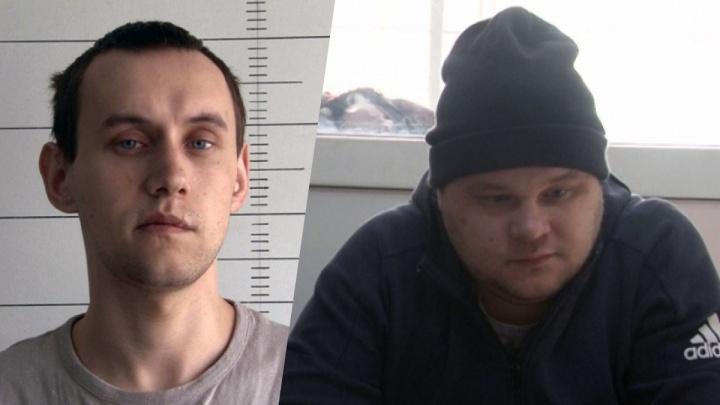 В Прикамье задержали мошенников, похищавших материнский капитал