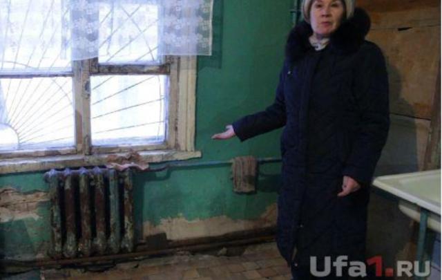 Аварийный дом на Шота Руставели мэрия Уфы пообещала взять на особый контроль