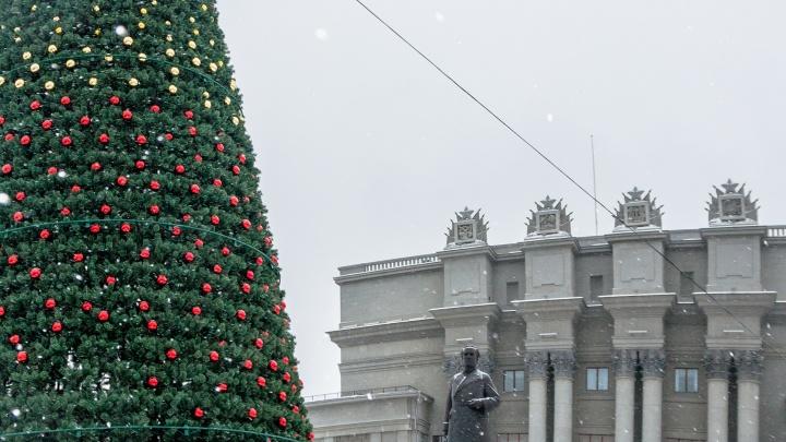 На площади Куйбышева решили не делать ледовый городок