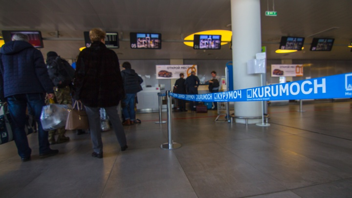 В Курумоче 112 пассажиров сутки ждали вылета в Дубай