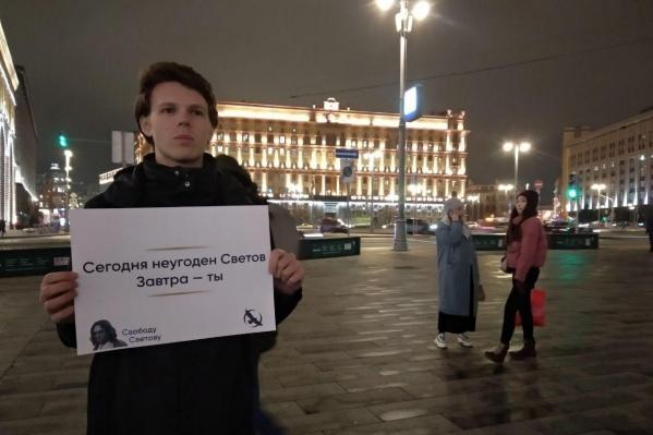 Участникам пикетов предлагают взять с собой плакаты