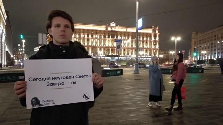 Пермякам предлагают выйти на пикеты в поддержку оппозиционера Михаила Светова