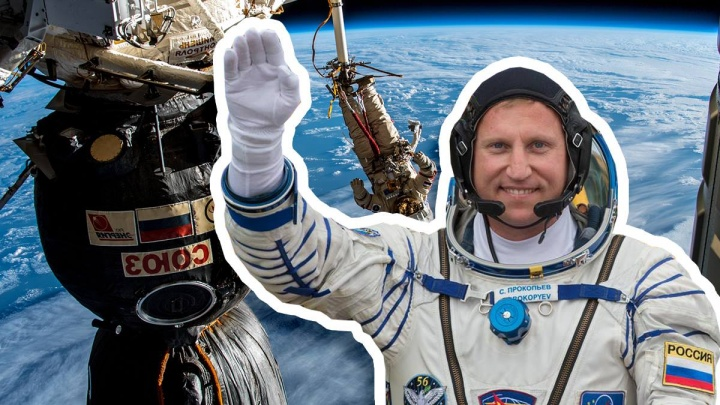 Ну как там? Первый екатеринбуржец, слетавший в космос, ответил на вопросы E1.RU в прямом эфире