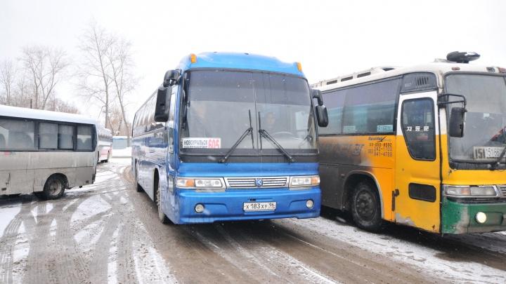 Северный автовокзал Екатеринбурга запустил продажу билетов на первомайские праздники