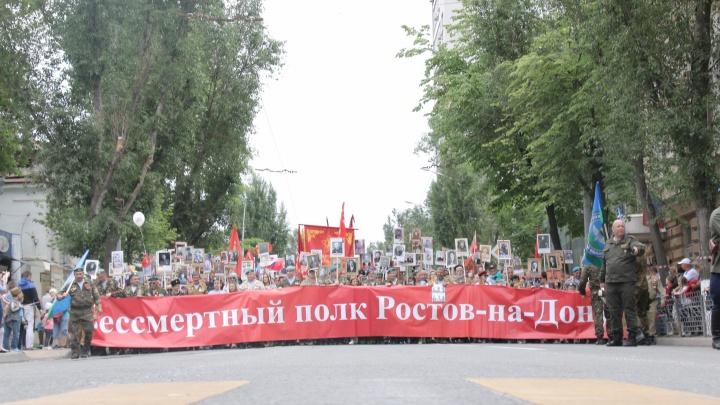 По каким улицам Ростова 9 мая пройдет «Бессмертный полк»: точный маршрут