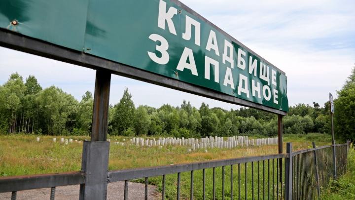 Крематорий или новое кладбище: как в Уфе решат проблему с похоронами