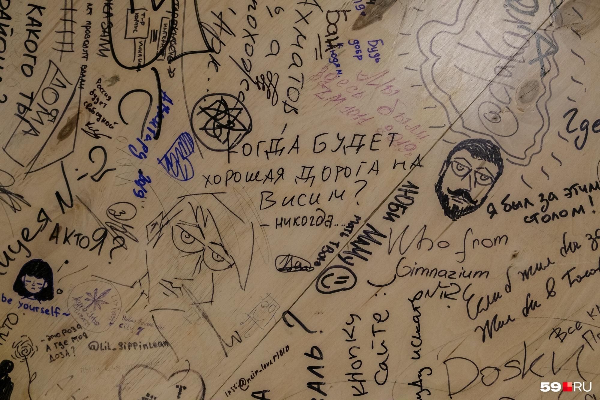 На поверхности стола можно что-нибудь написать или задать вопрос. А может быть, и кому-то ответить