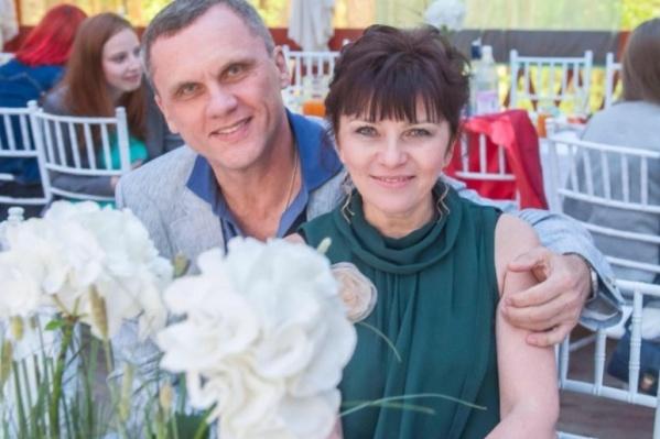 Андрей с женой Светланой пять лет назад