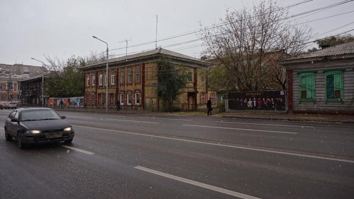 Красноярск засыпает мокрым снегом: что будет дальше с погодой?