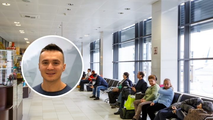 Филиал России в Тюмени: колонка бизнесмена о том, почему Рощино не любит своих пассажиров