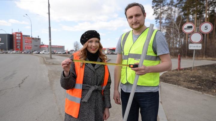 Весна, это провал! Измеряем самые глубокие дорожные ямы Екатеринбурга