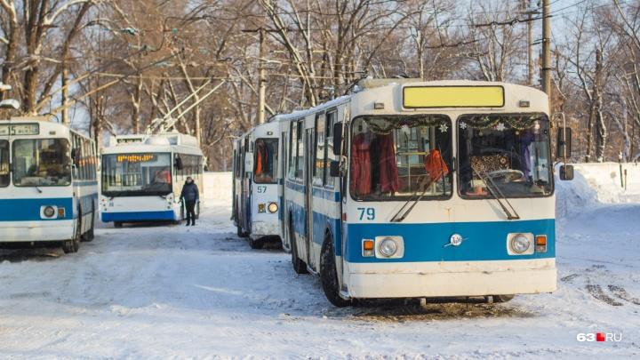 Жители Куйбышевского района попросили поменять троллейбусы на автобусы