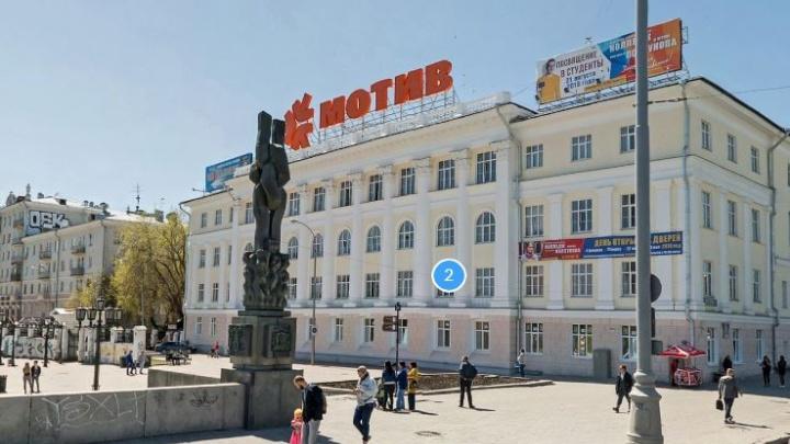 Директора колледжа Ползунова оштрафовали за огромную рекламу «Мотива»