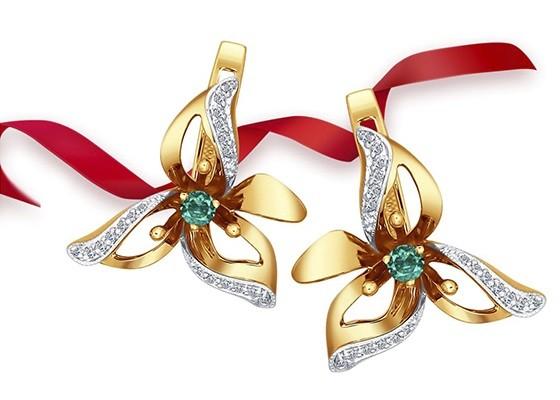 Ювелирные украшения будут раздавать в пятницу в центре Екатеринбурга