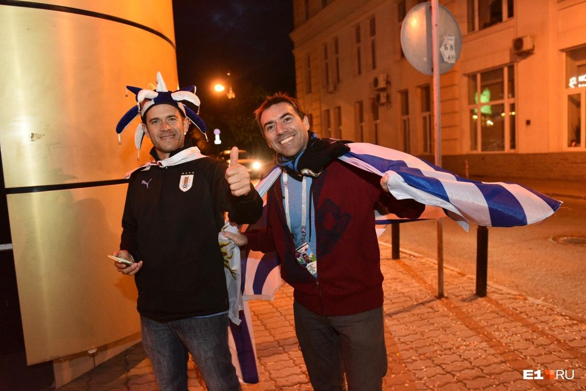 Болельщики из Уругвая тоже рады победе России