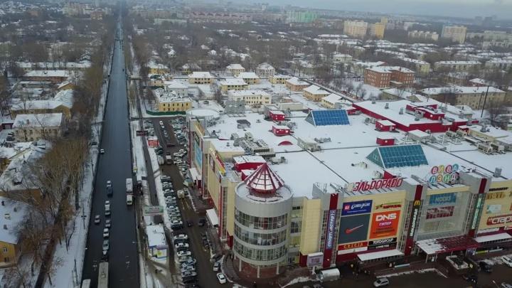 Владелец «Вива Лэнда» переселит администрацию Кировского района