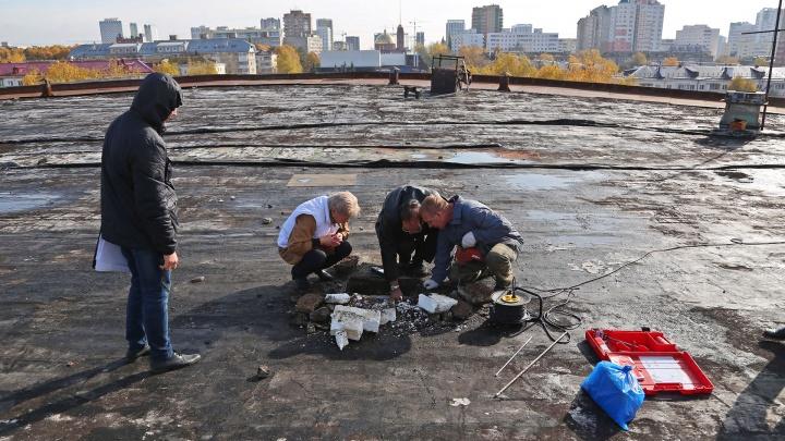 Ремонту — быть: в Уфе у госцирка начнут чинить крышу