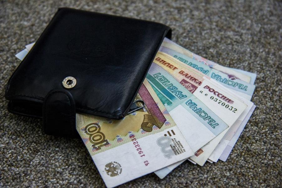 Средняя заработная плата вНовосибирской области составляет 32015 руб.