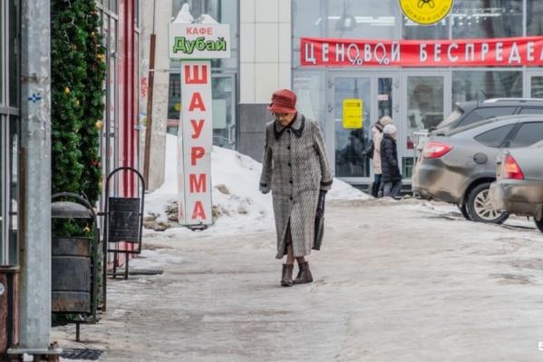 Возможно, уже в марте следующего года пермякам не придется ходить приставным шагом, и льда под ногами не будет