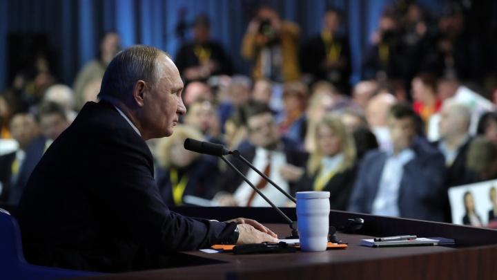 Владимир Путин ответит на самые странные вопросы журналистов в декабре
