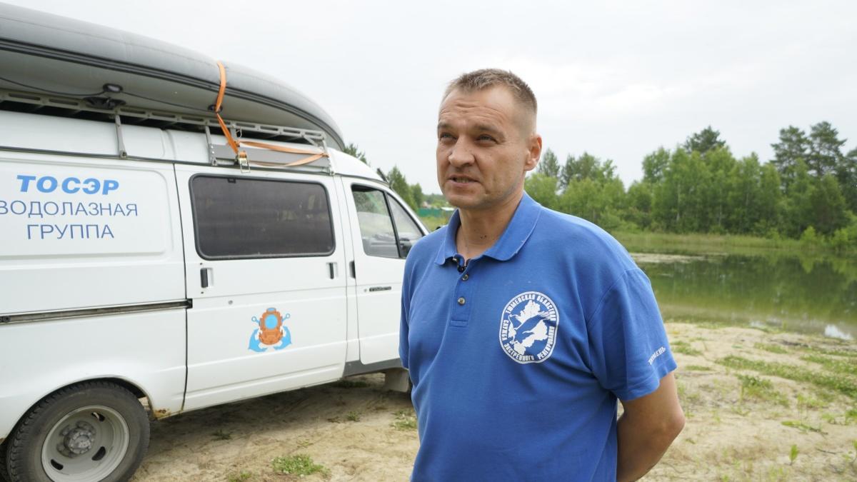 Павел Ступник — опытный водолаз