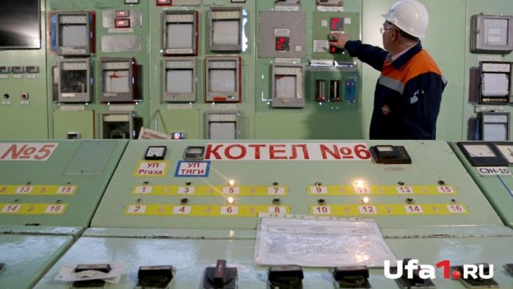 Управляющие компании Башкирии задолжали за отопление шесть миллиардов рублей