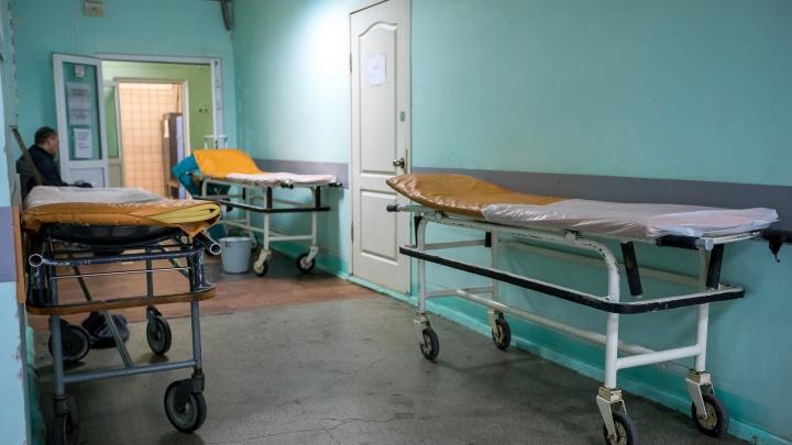 Пенсионерка с кухонным ножом напала на врача в больнице