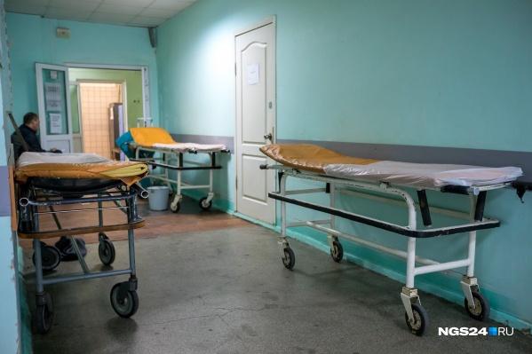 Нападение произошло в больнице