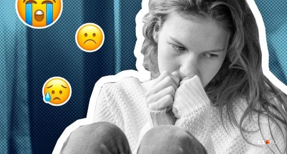 «Сами с депрессией вы не справитесь»: врач-психиатр — о том, как понять, что пора бежать в больницу
