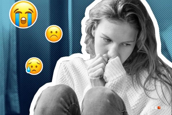 Если у вас «плохое настроение» несколько недель, это повод задуматься о том, чтобы сходить к психиатру