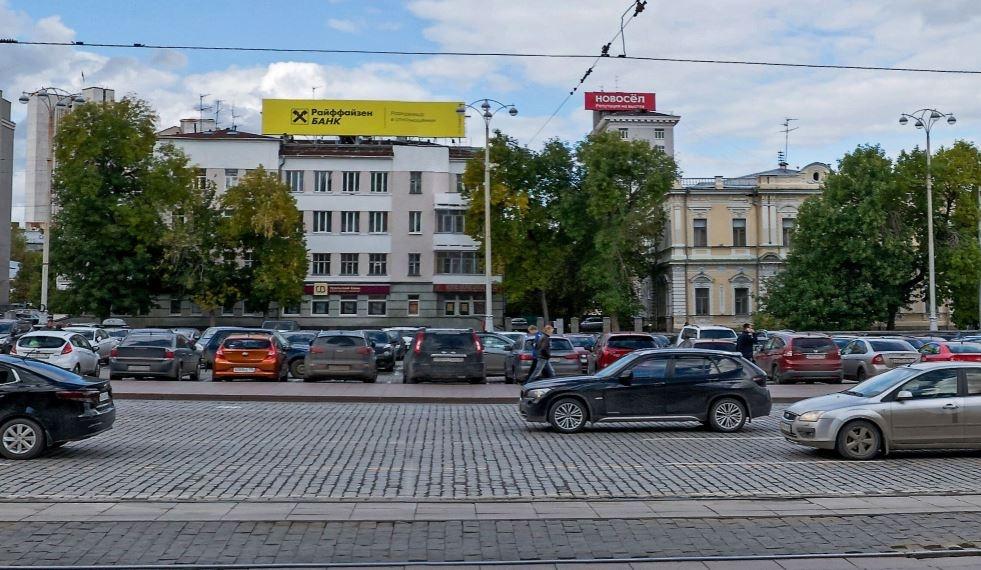 Рекламная пауза: перед ЧМ-2018 центр Екатеринбурга зачистили от плакатов и щитов